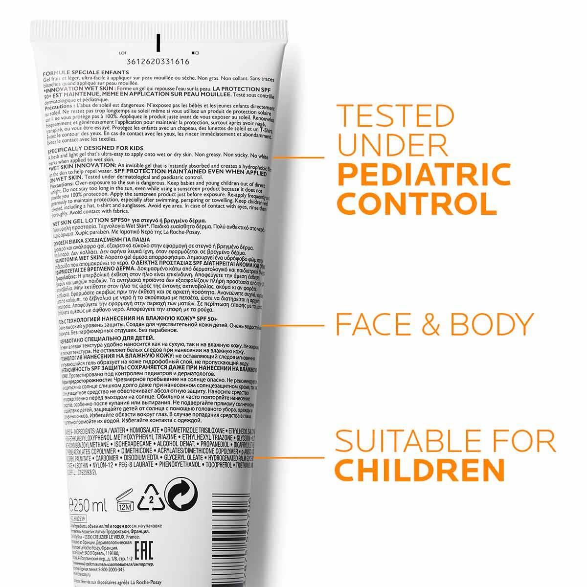 La Roche Posay ProduktSide Sol Anthelios Wet Skin Gel DP Spf50 3337875